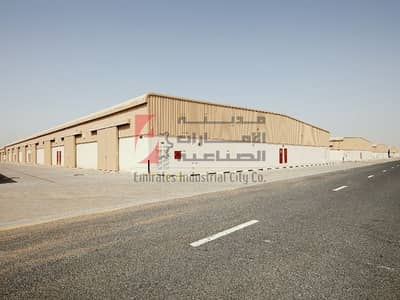 Warehouse for Rent in Emirates Industrial City, Sharjah - Brand New Warehouse | Ready To Move In | With Special Amenities