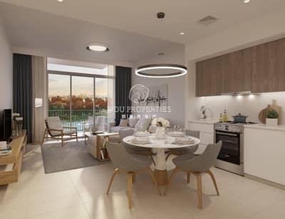 1 Bedroom Apartment for Sale in Dubai Hills Estate, Dubai - Home Ownership w/ Trade License and Visa