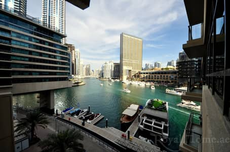 1 Bedroom Apartment for Rent in Dubai Marina, Dubai - 1 Bed | Full Marina View | Free Chiller!