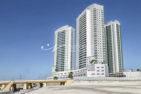 3 Bedroom Apartment for Sale in Al Reem Island, Abu Dhabi - Very Good Price 3 BR with 2 Balconies !!