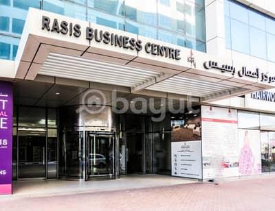Office for Rent in Al Barsha, Dubai - Building Entrance