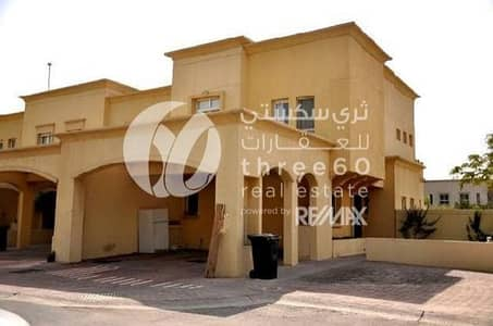 3 Bedroom Villa for Rent in The Springs, Dubai - 3BR Villa in Springs 6 Available for Rent