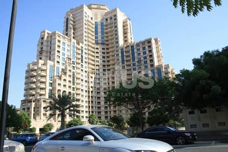 1bedroom in the views mosela tower |Investors Deal|Rented