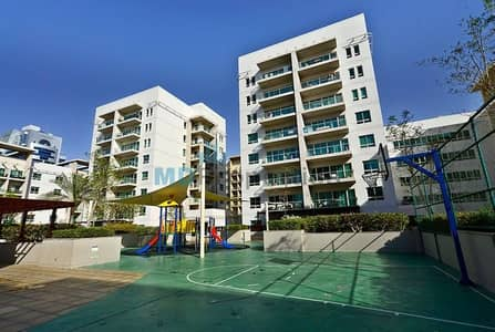 Great Investment  for Amazing 2 Bed + Study in The Views