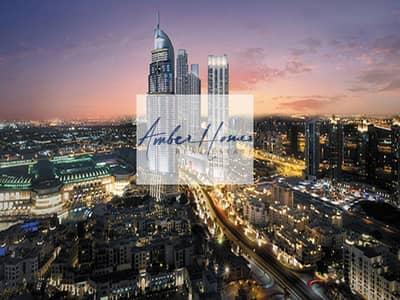1 Bedroom Apartment for Sale in Downtown Dubai, Dubai - Connected to Dubai Mall   1BR+Study   No Premium