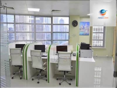 Office for Rent in Business Bay, Dubai - FOR NEW LICENSE RENEWAL OF LICENSE VERY CHEAP PRICE FOR STARTING BUSINESS!!!