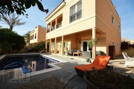 Fantastic Condition   5 Bed With Pool