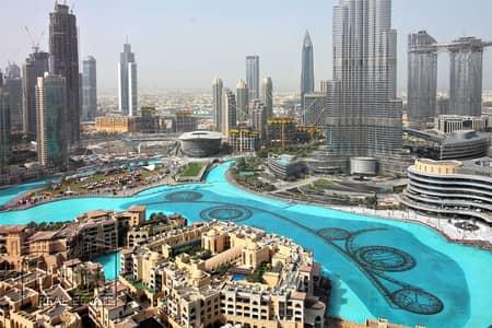 فلیٹ 1 غرفة نوم للايجار في وسط مدينة دبي، دبي - All Bills Incl   Front facing Views