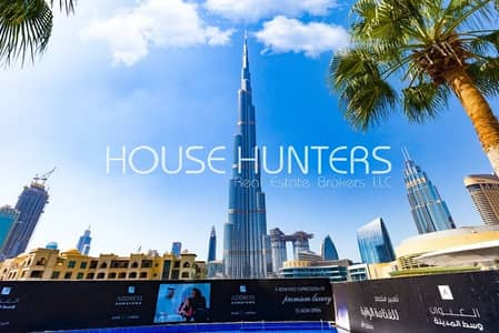 1 Bedroom Flat for Sale in Downtown Dubai, Dubai - 1 bedroom   fully serviced and furnished  Lake Hotel