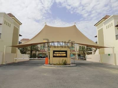 3 Bedroom Townhouse for Sale in Dubai Industrial Park, Dubai - 3 Bedroom | Townhouse for Sale in Sahara Meadows | DIP