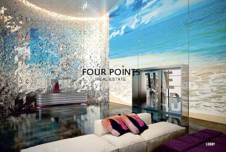 1 Bedroom Flat for Sale in Business Bay, Dubai - Almost Completed - amazing 1BR in The Pad