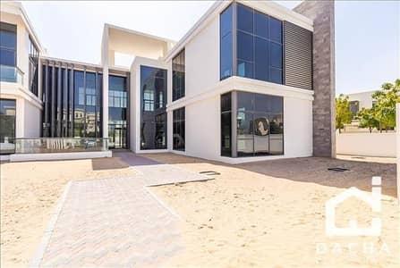 Villa for Sale in Dubai Hills Estate, Dubai - BEST PRICED / Modern Style / No Agents!