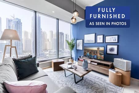 1 Bedroom Flat for Rent in Dubai Marina, Dubai - High End Furniture | Marina & City View