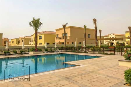 4 Bedroom Villa for Sale in Arabian Ranches 2, Dubai - Price Reduced By 300k | Handover August.