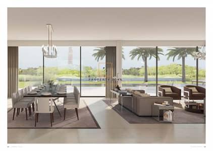 Mixed Use Land for Sale in Dubai Hills Estate, Dubai - EXCLUSIVE SUPER DEAL