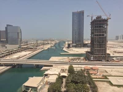 1 Bedroom Apartment for Sale in Al Reem Island, Abu Dhabi - for End-User : High Floor