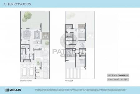 3 Bedroom Villa for Sale in Reem, Dubai - BRAND NEW LAUNCHED 3 BR TOWNHOUSES |JUST PAY 5 %