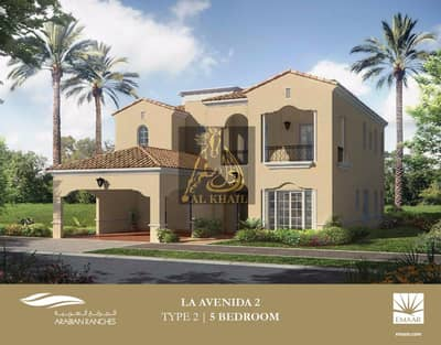 Magnificent 4BR Villa for sale in Arabian Ranches |Spanish-style homes | Ready to Move with 3 Yrs Post handover