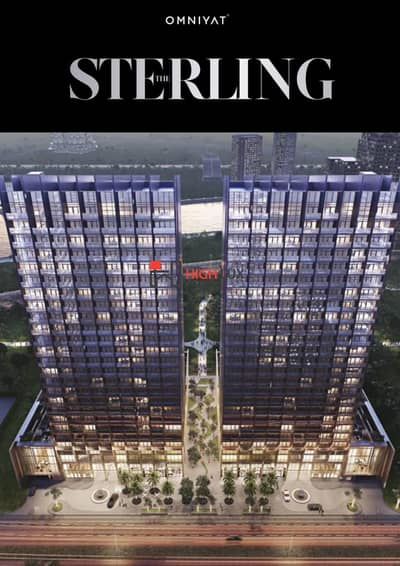 1 Bedroom Flat for Sale in Business Bay, Dubai - The Sterling East Luxury Apartments by Omniyat in Dubai's Heart Burj Khalifa Boulevard