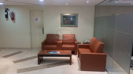 Saba Tower - Furnished office with full lake view