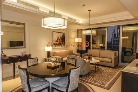 1 Bedroom Hotel Apartment for Sale in Downtown Dubai, Dubai - The Address BLVD serviced hotel apartment One Bedroom