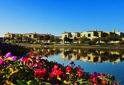 5 Bedroom Villa for Sale in Arabian Ranches, Dubai - 3 yrs post handover | 2% DLD Waiver