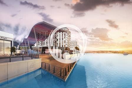 Studio for Sale in Yas Island, Abu Dhabi - Cheapest Price in the Market! Studio Apt