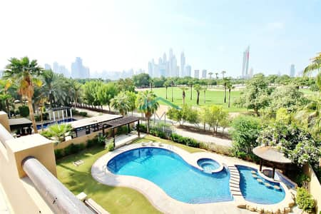 Golf Course View - Pool & Jacuzzi - Type L1