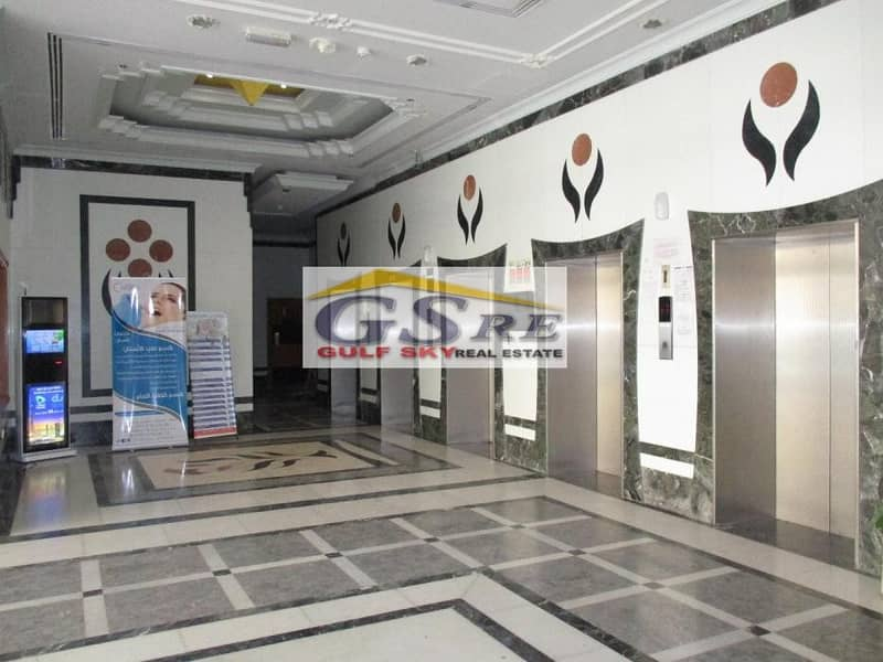 2 Gorgeous Price for 1 Bedroom  flat 306 - Al Taawun Area - Sharjah
