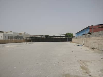 Industrial Land for Sale in Al Saja, Sharjah - 20000 sqft open yard(land) 52 kw power 4 room shed for sale in saja sharjah