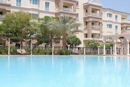 1 Bedroom Apartment for Sale in Green Community, Dubai - Motivated Seller - 1bed will accept reasonable offers!