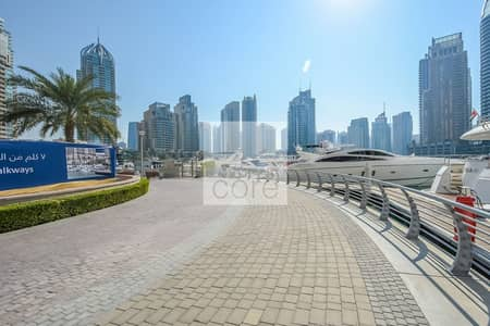 Shop for Rent in Dubai Marina, Dubai - Retail Unit with Terrace | Shell and Core