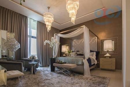 5 Bedroom Villa for Sale in DAMAC Hills (Akoya by DAMAC), Dubai - Best   5 BHK  Furnished  villa for sale in Damac hills  Dubai