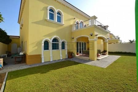 3 Bedroom Villa for Sale in Jumeirah Park, Dubai - 3BR Legacy Large Dist 7 Motivated Seller