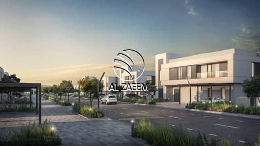 Plot for Sale in Al Shamkha, Abu Dhabi - Secondary Market Available Land for Sale in Al Shamkha