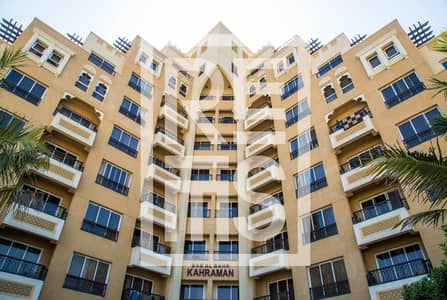 1 Bedroom Flat for Sale in Al Hamra Village, Ras Al Khaimah - 1BR Apartment on Al Marjan Island for Sale