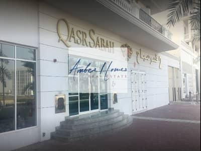1 Bedroom Flat for Sale in Dubai Production City (IMPZ), Dubai - Hot Deal/Spacious 1 Bedroom For Sale/Qasr Sabah