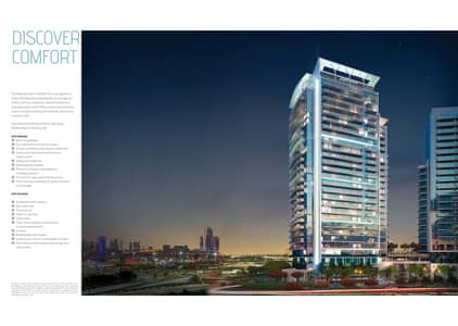 1 Bedroom Hotel Apartment for Sale in DAMAC Hills (Akoya by DAMAC), Dubai - 6% GUARANTEED RETURN FOR 3 YEARS with Post handover Payment