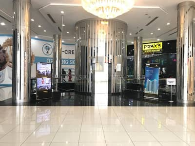 Shop for Rent in Barsha Heights (Tecom), Dubai - Fully Fitted  Suitable for Typing Center
