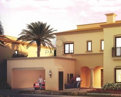 3 Bedroom Villa for Sale in Dubailand, Dubai - DP LA QUINTA VILLANOVA - VVIP UNIT WITH DISCOUNTS