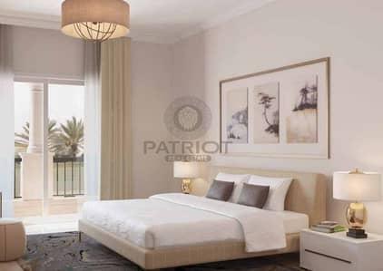 4 Bedroom Villa for Sale in Dubailand, Dubai - Amaranta 4br with 75% 5yrs PH plan! Zero DLD Fees-No Service Charges