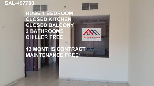 1 Bedroom Flat for Rent in Discovery Gardens, Dubai - CHILLER, 1 MONTH AND MAINTENANCE FREE! 1 Bedroom with Balcony in Street 1