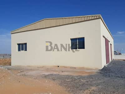 Warehouse with open land available for rent