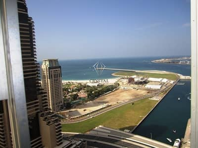 1 Bedroom Flat for Rent in Dubai Marina, Dubai - Furnished 1BR at Cayan Tower for RENT