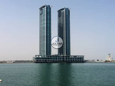 1 Bedroom Flat for Rent in Dafan Al Nakheel, Ras Al Khaimah - 1 BHK Apartment FOR RENT in Julphar Towers - RESERVATIONS OPEN