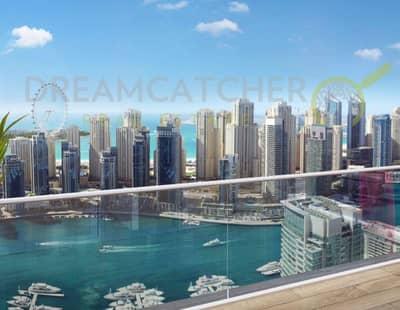 1 Bedroom Apartment for Sale in Dubai Marina, Dubai - High floor Marina view 1BR Vida Marina