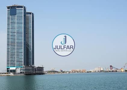 Amazing Studio for SALE in Julphar Towers