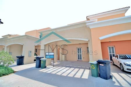 2 Bedroom Townhouse for Sale in Arabian Ranches, Dubai - Price Reduced | Type 4M | Vacant | B2B Near Pool