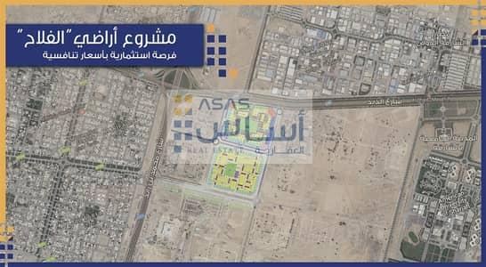 Plot for Sale in Muwaileh, Sharjah - Al Falah Commercial land for sale