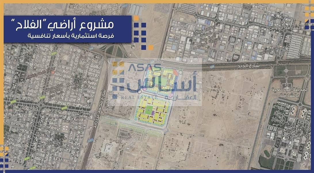 Al Falah Commercial land for sale